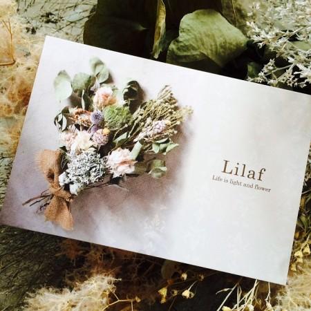 lilaf-_top%e7%94%a8%e2%91%a0